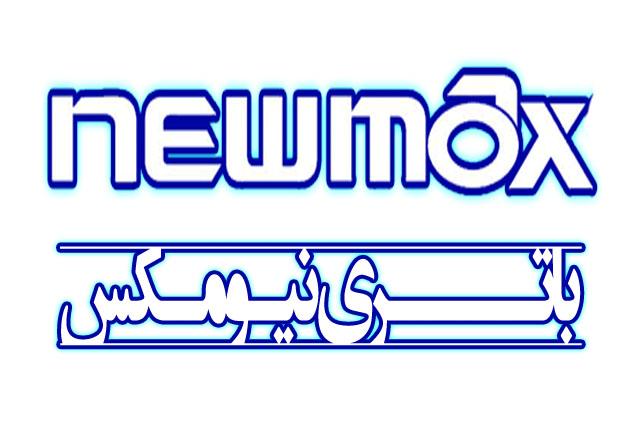 باتری یو پی اس newmax