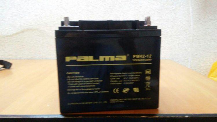باتری یو پی اس پالما