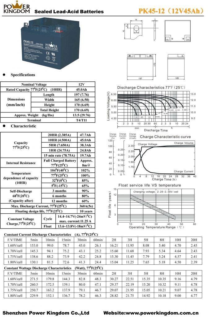 مشخصات فنی باتری یو پی اس kingdom PK45-12
